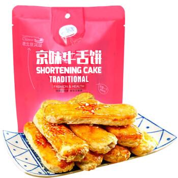 Fine snow 雪晴 雪晴老北京牛舌饼 酥皮点心 春游休闲零食 特产蛋糕饼干面包传统小吃 130g
