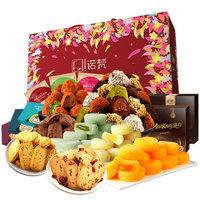 诺梵 零食大礼包 (盒装、2000g)