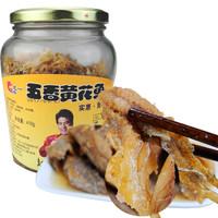 LONEN 龙一 五香黄花鱼罐头 410g