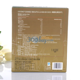 OCTOBER FIFTH BAKERY 十月初五 椰蓉酥 (盒装、156g*3 )