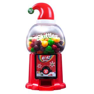 Skittles 彩虹 混合果味迷你豆机 250g