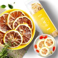 杞里香 冻干柠檬片 水果茶 48g