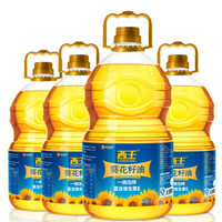 XIWANG 西王 一级压榨 葵花籽油 箱装  5L*4桶
