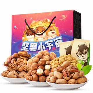 Three Squirrels 三只松鼠 坚果零食礼盒 1158g