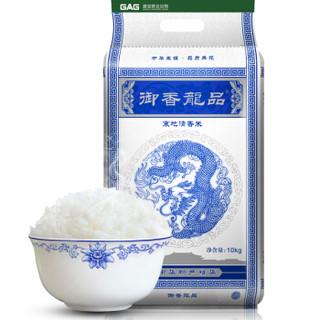 御香龙品 寒地清香米