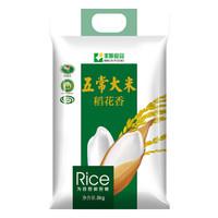 BBCA FOOD 丰原食品 五常稻花香米 5kg *5件