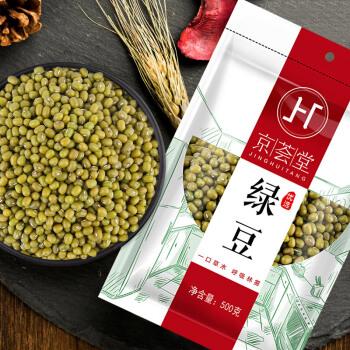 京荟堂 五谷杂粮 绿豆 500g