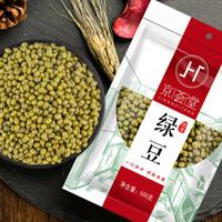 京荟堂 五谷杂粮