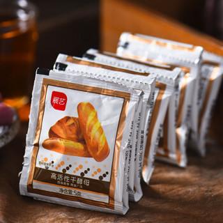 展艺 高活性干酵母 5g*10袋