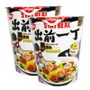 中国香港 日清出前一丁 方便面拉面 黑蒜油猪骨汤杯面 72g*2杯 *6件 90.8元(合15.13元/件)