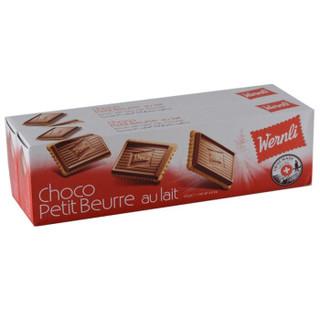Wernli 万恩利 牛奶巧克力饼干 125g*2