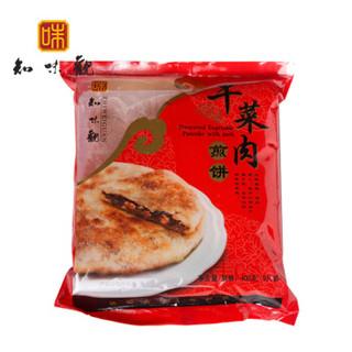 知味观 干菜肉煎饼 (袋装、400g)