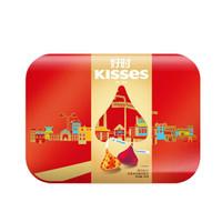 HERSHEY'S 好时 Kisses 好时之吻 特醇浓黑+巴旦木巧克力礼盒 160g