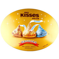 HERSHEY'S 好时 Kisses 好时之吻 精选巧克力礼盒 225g
