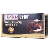 HERSHEY'S 好时 特浓黑巧克力 摩卡口味 50g