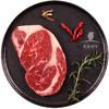 天莱香牛 安格斯 新疆有机牛肉 眼肉牛排 200g*x3盒
