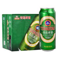 TSINGTAO 青岛啤酒 经典10度啤酒 500ml*12听