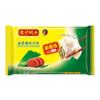湾仔码头 速冻水饺 韭菜猪肉口味 1.32kg