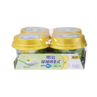 meiji 明治 保加利亚式酸奶 清醇柠檬味 100g*4杯
