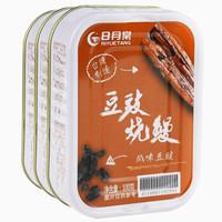 中国台湾 日月棠  鱼罐头 下饭菜  豆豉红烧鳗鱼100g*3罐 *2件