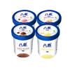 八喜 冰淇淋 四桶组合装 550g*4桶 香草 巧克力 草莓 朗姆 88.2元