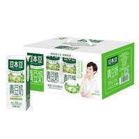 豆本豆 青豆奶 250ml*15盒
