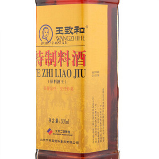 王致和 特制料酒 原料酒王 500ml