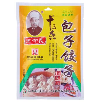 王守义 包子饺子料 40g