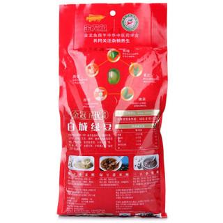 金龙鱼 白城绿豆 1kg