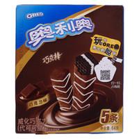 OREO 奥利奥 巧克棒 威化饼干 原味 盒装 64g