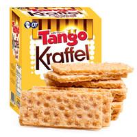 Tango 坦格 咔芙尔焦糖威化饼干 150g
