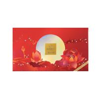 GODIVA 歌帝梵 2018中秋节限量版月饼形糕点礼盒  297g