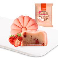 liangpinpuzi 良品铺子 草莓提拉米苏月饼 60g