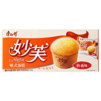 Tingyi 康师傅 妙芙欧式蛋糕 96g