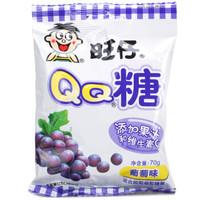 Want Want 旺旺 旺仔QQ糖 葡萄味 70g