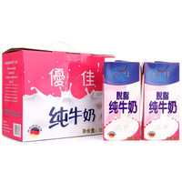 EUROCOW 优佳 脱脂纯牛奶 1L*6盒