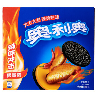 OREO 奥利奥 夹心饼干 辣鸡翅味 388g