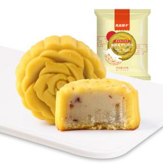 liangpinpuzi 良品铺子 蔓越莓芝士月饼  60g