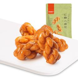 良品铺子 红糖小麻花 小吃零食 传统糕点 天津特产 160g *23件