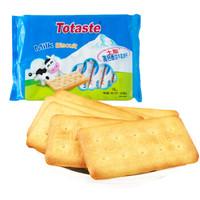 Totaste 土斯 高钙香浓牛乳饼干  320g *10件