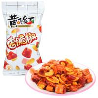 黄飞红 香脆椒100g