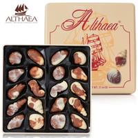 Althaea 爱妃 比利时海洋贝壳巧克力 锡盒装 500g