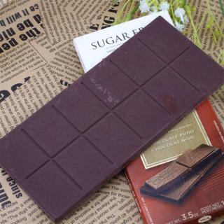 VALOR 薇乐 无糖纯黑巧克力 100g