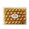 Ferrero Rocher 费列罗 榛果威化糖果巧克力 32粒 400g