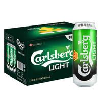 Carlsberg 嘉士伯 特醇啤酒 500ml*18听