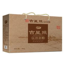 十月稻田 吉星照十种杂粮礼盒 4kg *2件