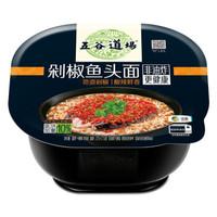 五谷道场 剁椒鱼头方便面 碗装 119g