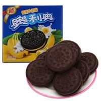 OREO 奥利奥 夹心饼干 香蕉牛奶味 318g