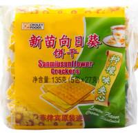 Sanmiusunflower 新苗向日葵 柠檬夹心饼干 135g