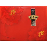 daoxiangcun 北京稻香村 月饼礼盒 868g